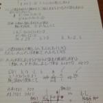 連立方程式の問題でなぜ解の判別式が出てくんだ?