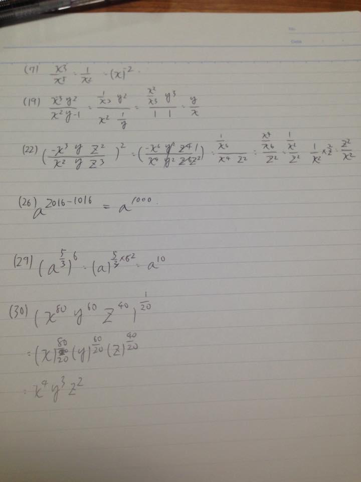 指数対数答え2