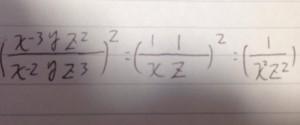 指数関数 答え4
