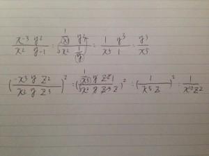 指数対数 答え5